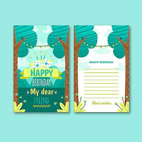 植树节生日卡片素材
