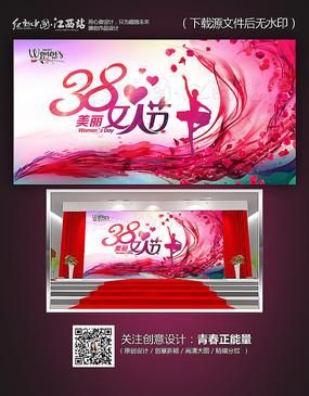 38女人节妇女节宣传海报