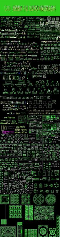 CAD绘图图块模型库
