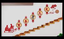 百善孝为先楼梯文化
