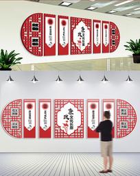 大型廉政党建廉政展厅文化墙