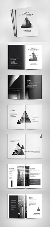 黑白时尚创意企业公司画册