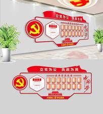 红色党员风采党建照片文化墙 AI