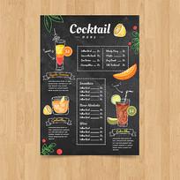 酒吧鸡尾酒菜单设计