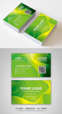 绿色时尚商业名片
