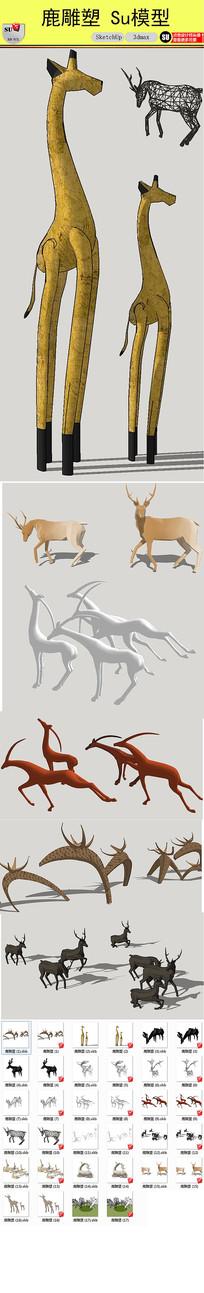 梅花鹿雕塑模型