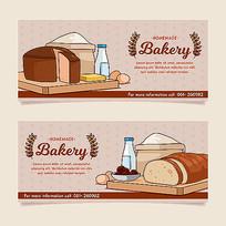 面包包装盒标签素材