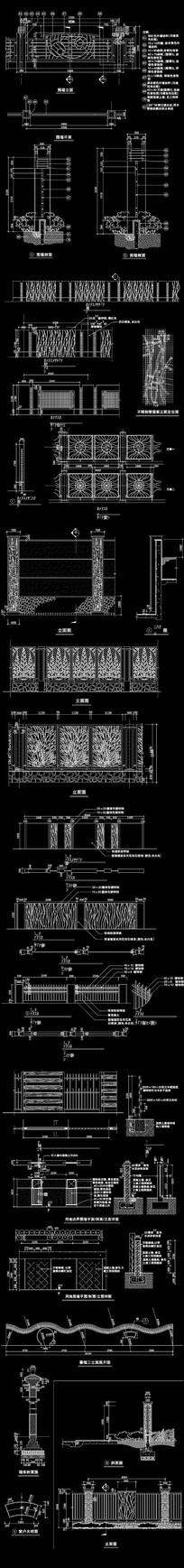 院子围墙CAD详图  dwg