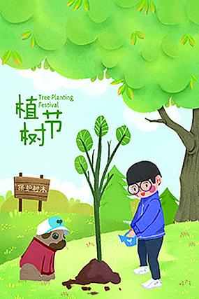 312植树节种树保护树木海报 PSD