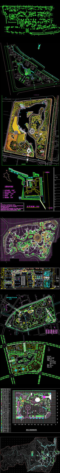 CAD公园规划图纸
