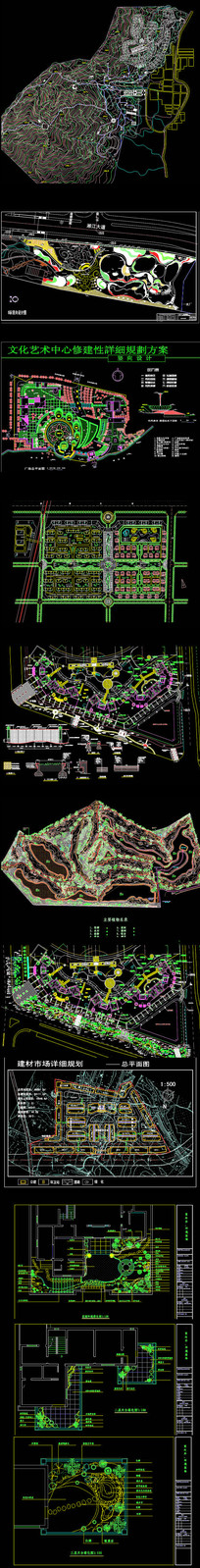 cad公园设计平面图