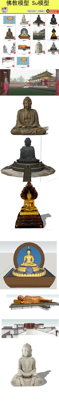 佛像菩萨观音SU模型