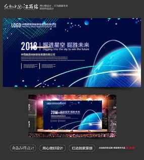 高端创意蓝色科技背景板设计