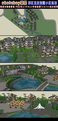 郊区宜居别墅小区规划SU模型
