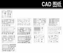 汽车贸易城钢结构施工图