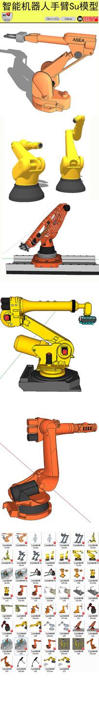 人工智能机器人模型
