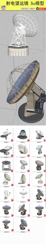 天文望远镜模型