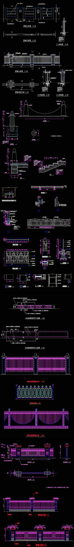 铁艺围墙CAD图纸