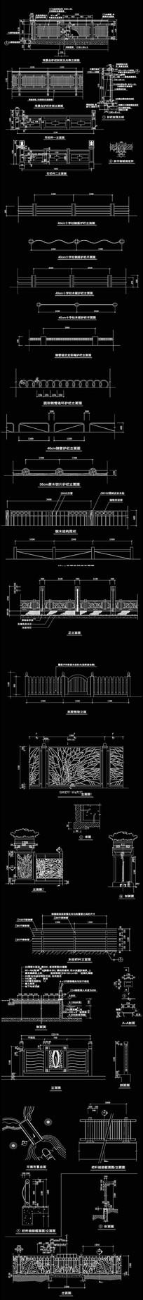 围墙节点CAD图  dwg