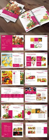 有机水果画册设计