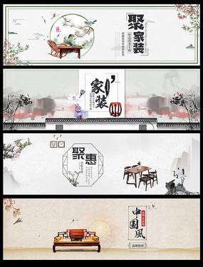 中国风淘宝家具海报