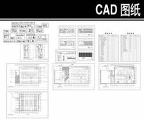 中基汽车贸易装修方案图