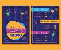 创意大气饮品菜单