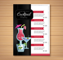 创意时尚饮品菜单