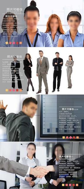 简洁大气企业宣传片pr模板