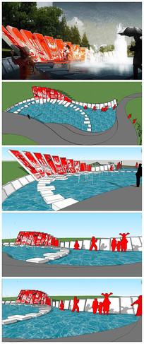 景观节点SU模型