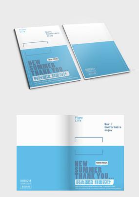 蓝色创意封面设计
