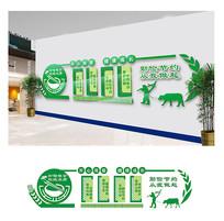 绿色学校食堂餐厅背景墙