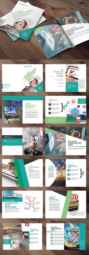 网络购物指南手册