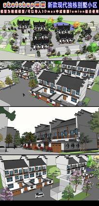 新款现代独栋别墅小区SU模型