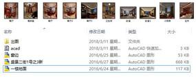 新中式设计别墅cad图