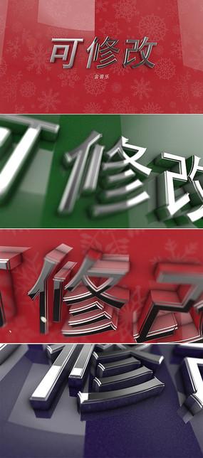 震撼大气金属质感文字片头模板