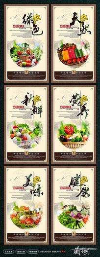 中国风餐饮食堂文化展板