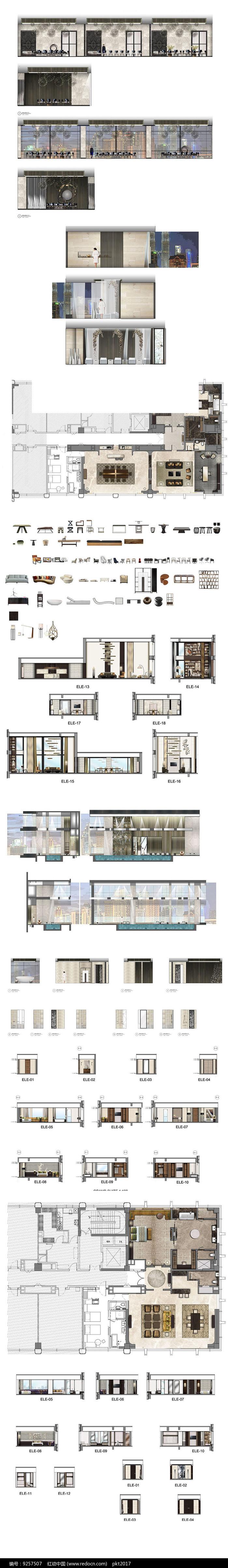PSD家居装饰彩平图图片