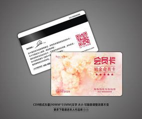 炫彩时尚精品VIP卡模板