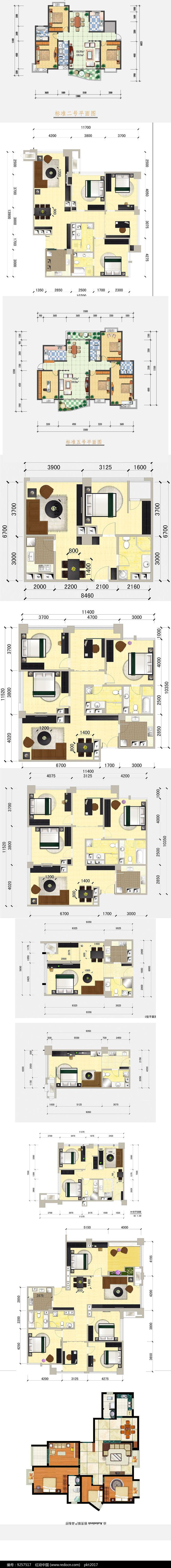 房地产彩平户型图片