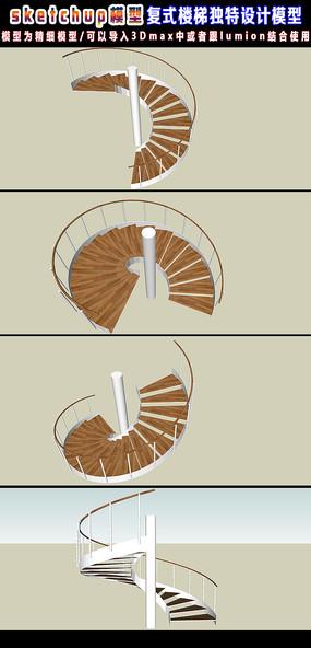复式楼梯独特设计模型