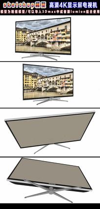 高清4K显示屏电视机SU模型 skp