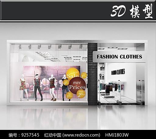 国外潮流服饰橱窗3D模型图片
