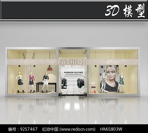 国外潮流女装橱窗3D模型图片