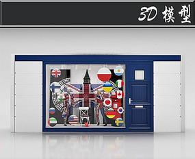 国外创意国旗服饰橱窗3D模型
