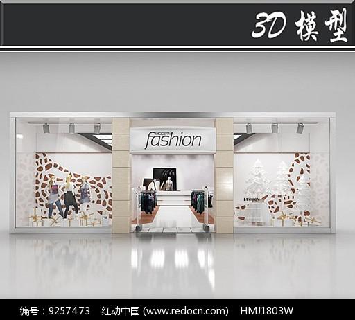 国外简约服装橱窗3D模型图片