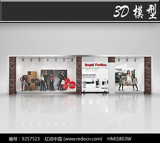 国外女装橱窗3D模型图片