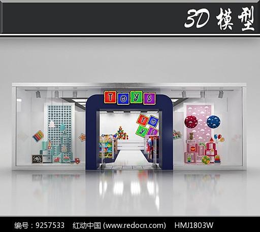 国外玩具店橱窗3D模型图片