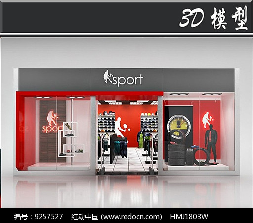 国外运动服饰橱窗3D模型图片