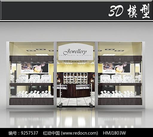 国外珠宝首饰橱窗3D模型图片